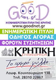 Goodnet